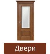 Двери из дерева - Фабрика Мебели Фараон