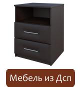 Мебель из дсп - Фабрика Мебели Фараон