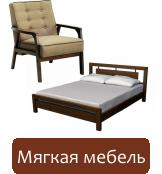 Мягкая мебель - Фабрика Мебели Фараон